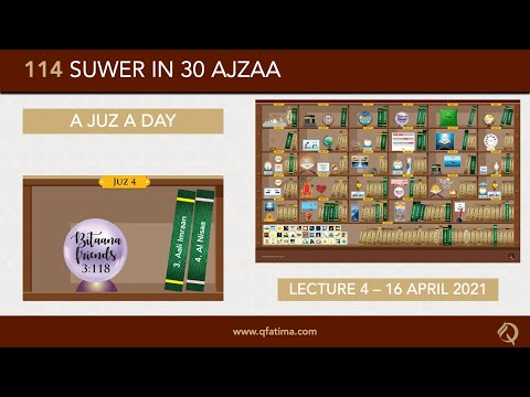 [Introduction To Quran City Of Q Fatima] Juzz 4 Of Holy Quran | English