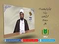 شیعہ تفسیری کتب کا تعارف (1) | تفسیرِ قمی کا تعارف | Urdu
