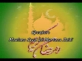 27th Ramazan 09 Karachi - Dunya ka zahir aur batin ahlebait ki talimat ki roshni main - AMZ - Urdu