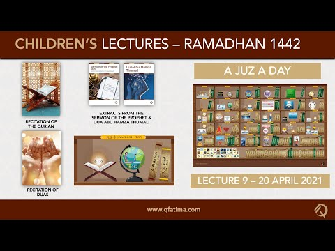 Month Of Ramadhan 1442 | Children Lecture PIX | Quran Recitation & Short Duas | English
