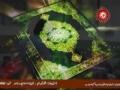 Rehnumaon Ka Rehnma Quran - Shahid Baltistani - Urdu