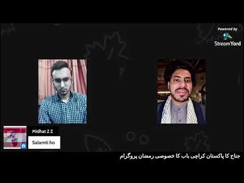🎦 ٹآک شو | جناح کا پاکستان | نوجوان اور آداب ماہ رمضان