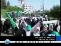Gaza women protest gradual judaization of Eastern Al-Quds - Sep09 - English