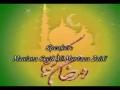25th Ramazan 09 Karachi - Dunya ka zahir aur batin ahlebait ki talimat ki roshni main - AMZ - Urdu