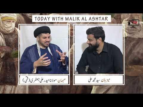 Clip-1| Markazi Dharna Ikhtitaam Or Is Ki Barakaat | MalikAlAshtarTv | Podcast | Urdu