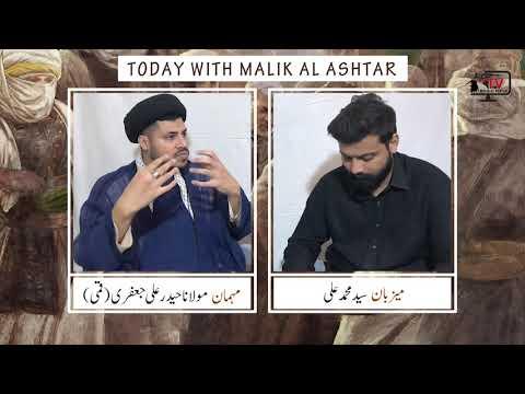 Clip-3 | Ayyam E Ali A.S Ayyam E Ehad Hai. | Malik Al Ashtar Tv Podcast | Urdu