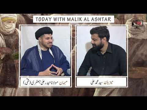 🎦 کلپ 6 | امام علیؑ اپنے حامیوں و مخالفین کے ساتھ  - Urdu