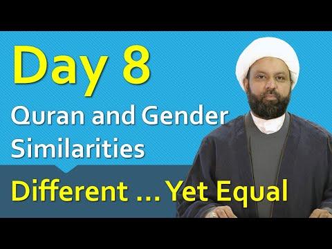 Different ... Yet Equal - Ramadan Reflections 08 - 2021 | English