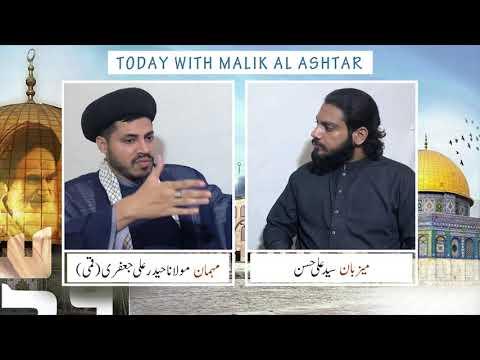 Clip-3 | Kiya Youm Ul Quds Faqat Ek Din Ka Naam Hai | Malik AL Ashtar Tv Podcast - Urdu