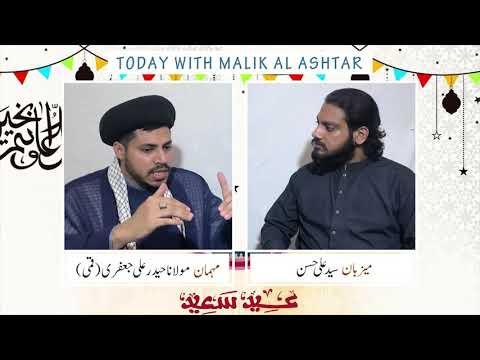 🎦 کلپ 6 | کیا اس سال میری بھی عید ہے؟  - Urdu