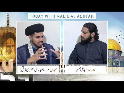 Clip-1 | Faqaat Youm Ul Quds He Kioon Mane | Malik Al Ashtar Tv Podcast - Urdu
