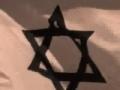 I am ISRAEL - Είμαι το Ισραήλ - Io sono Israele - أنا إسرائيل - English