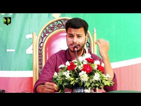 [Tarana] 49th Youm-e-Tasees Imamia Students Organization Pakistan | Br. Jari | 22 May 2021 | Urdu