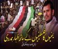 یمنیوں کا فلسطینیوں کے ساتھ اظہار ہمدردی   سید حسن نصر اللہ، سید عبد الملک حوثی   Arabic Sub Urdu