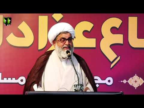 [Speech] Difa -e- Azadari Conference   H.I Raja Nasir Abbas   25 July 2021   Urdu