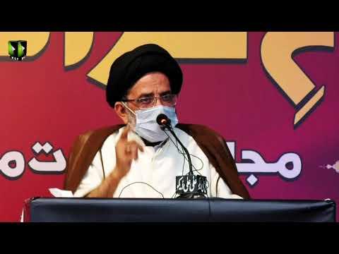 [Speech] Difa -e- Azadari Conference   Moulana Razi Jafar Naqvi   25 July 2021   Urdu