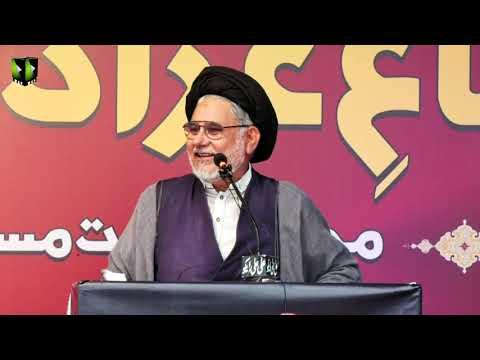 [Speech] Difa -e- Azadari Conference   H.I Hasan Zafar Naqvi   25 July 2021   Urdu