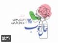 (13) حال خوب   علیرضا پناهیان - 1442 - Ramadan 2021 - Farsi