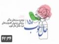 (15) حال خوب   علیرضا پناهیان - 1442 - Ramadan 2021 - Farsi