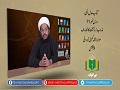 کتاب عدلِ الٰہی [11]   مذہبِ زرتشت کا تعارف   Urdu