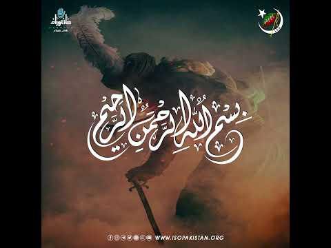 Ziarat Nahiya | Video Status 2 | Muharram 1443 | ISO Pakistan - Arabic Sub Urdu