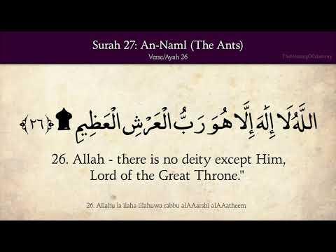 Quran: 27. Surah An-Naml (The Ants): Arabic and English translation
