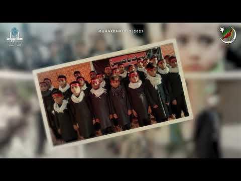 HighLights   Muhibeen  Activities in Muharram 1443   ISO Pakistan   Urdu