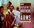 Imam Husayn\'s Brothers in Arms | Ayatollah Sayyid Ali Khamenei | Farsi Sub English