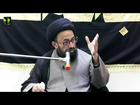 Majlis -e- Aza   Topic: Ahly Bait Khaful Wara   H.I Sadiq Raza Taqvi   27th Muharram 1443   Urdu