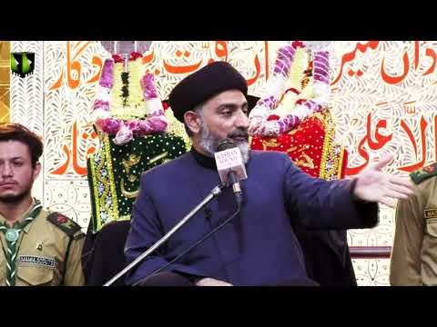 Majlis -e- Aza   H.I Nusrat Abbas Bukhari   22nd Muharram 1443/2021   Urdu