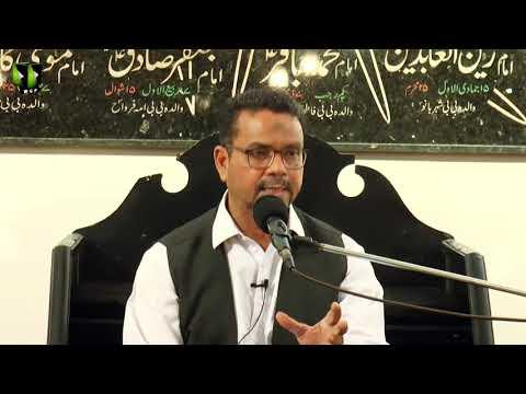 [3] Marjaeyat Or Rehbariyat   مرجعیت اور رہبریت   Dr. Zahid Ali Zahidi   Muharram 1443/2021   Urdu