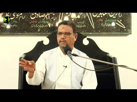 [4] Marjaeyat Or Rehbariyat   مرجعیت اور رہبریت   Dr. Zahid Ali Zahidi   Muharram 1443/2021   Urdu