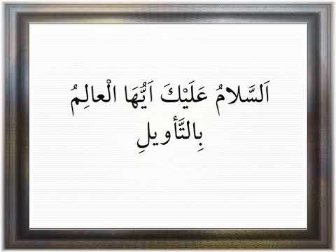 Monday Ziyaarat Imam Hasan (a) | Arabic sub English | Gujrati Translation
