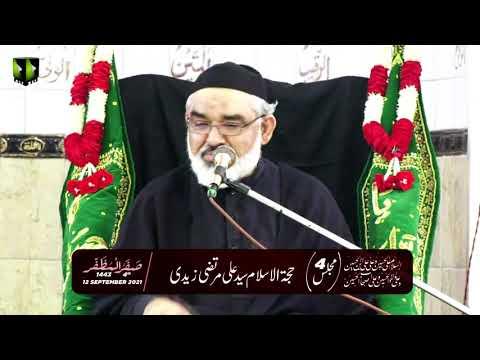 [4] Nahjul Balagha, Wasiyat Nameh Imam Ali (as)   H.I Ali Murtaza Zaidi   Safar 1443/2021   Urdu