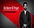 The Hearer of Prayers: Imam Husayn (A) Special   CubeSync   English