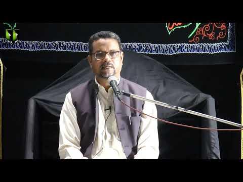 [6] Marjaeyat Or Rehbariyat   مرجعیت اور رہبریت   Dr. Zahid Ali Zahidi   Muharram 1443/2021   Urdu
