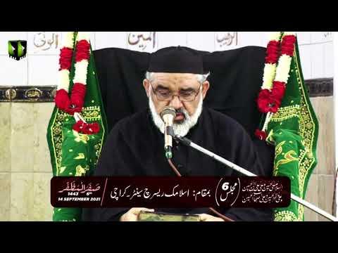 [6] Nahjul Balagha, Wasiyat Nameh Imam Ali (as)   H.I Ali Murtaza Zaidi   Safar 1443/2021   Urdu