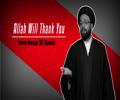 Allah Will Thank You: Imam Husayn (A) Special   CubeSync   English