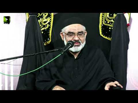 [8] Ebadat Say Ebodiyat Tak | H.I Ali Murtaza Zaidi | Safar 1443/2021 | Urdu