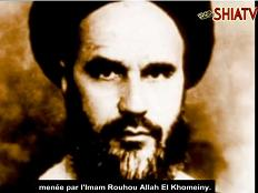 Biographie Imam Khomeini - Episode 3 - Arabic Sub French