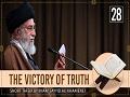 [28] Short Tafsir by Ayatollah Sayyid Ali Khamenei   The Victory of Truth   Farsi Sub English
