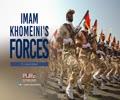 Imam Khomeini\'s Forces   Dr. Hasan Abbasi   Farsi Sub English