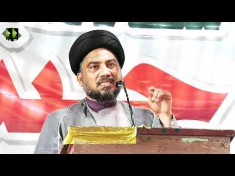 [Speech] Youm-e-Hussain (as) 1443   Moulana Nasim Haider   Federal Urdu University, Karachi   Urdu