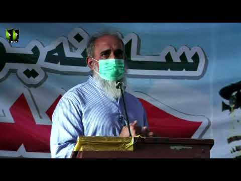 [Speech] Youm-e-Hussain (as) 1443   Professor Afzaal   Federal Urdu University, Karachi   Urdu