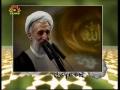 Friday Sermon - Ayatollah Kazem Siddiqi - 23rd Oct 2009 - Urdu