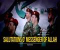 Salutations O\' Messenger of Allah | Nasheed | Arabic Sub English