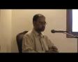 Nahjul Balagha-Tawheed Dars18Oct_09Agha Haider Raza 31a-Urdu