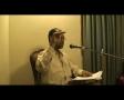 Marefat e Nafs aur Hidayat 2b of 4 - Prof Haider Raza - Urdu