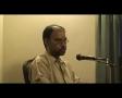 Marefat e Nafs aur Hidayat 4a of 4 - Prof Haider Raza - Urdu