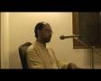 Ibadat aur Bandagi -Dars 27 Aug_09 Agha Haider Raza 24b-Urdu